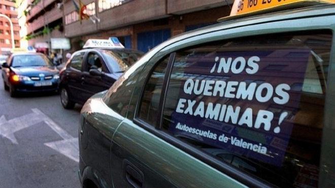 Desconvocada la vaga d'examinadors